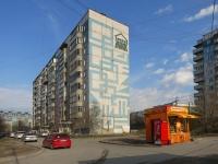 Новосибирск, улица Лазурная, дом 10. многоквартирный дом