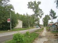 Новосибирск, улица Лобова, дом 5. многоквартирный дом