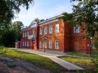 Novosibirsk, Obskaya st, house 4. museum