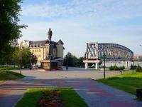Novosibirsk, park