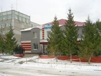 """Новосибирск, улица Панфиловцев, дом 53А. сауна """"АВРОРА"""""""