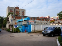 Новосибирск, улица Садовая, дом 30. офисное здание