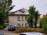 Novosibirsk, st Sadovaya, house 59. Apartment house