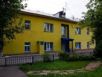 Novosibirsk, st Sadovaya, house 63. creative development center