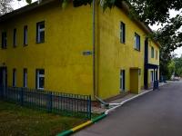 新西伯利亚市, 艺术学校 Молодежный центр технического творчества, Sadovaya st, 房屋 63