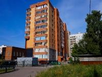 Novosibirsk, st Sakko i Vantsetti, house 40. Apartment house
