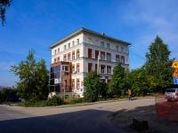 Novosibirsk, st Sakko i Vantsetti, house 23. office building