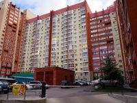 Novosibirsk, st Sakko i Vantsetti, house 31/2. Apartment house