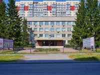 Novosibirsk, st Sakko i Vantsetti, house 33. governing bodies