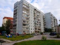 Novosibirsk, st Sakko i Vantsetti, house 44. Apartment house