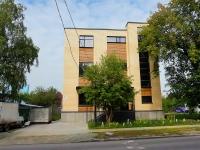 Novosibirsk, st Sakko i Vantsetti, house 71. office building