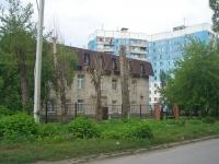 Новосибирск, улица Марата, дом 8. жилищно-комунальная контора