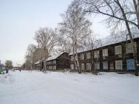 Новосибирск, улица Марата, дом 9. многоквартирный дом