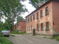 Новосибирск, улица Марата, дом 11А. многоквартирный дом
