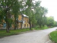 Новосибирск, улица Марата, дом 11. многоквартирный дом