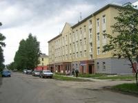 Novosibirsk, st Mayakovsky, house 4. governing bodies