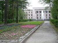Новосибирск, улица Эйхе, дом 1. дом/дворец культуры