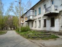 Новосибирск, улица Механическая 1-я, дом 6. многоквартирный дом