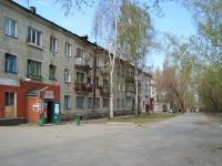 Новосибирск, улица Механическая 1-я, дом 10. многоквартирный дом