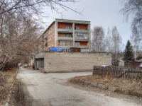 Novosibirsk, st Mirnaya, house 10. Apartment house