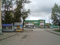 Новосибирск, улица Первомайская, дом 45. магазин