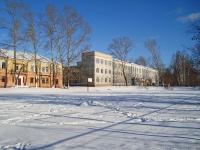 Новосибирск, улица Первомайская, дом 96. лицей №128