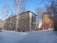 Новосибирск, улица Первомайская, дом 186А. многоквартирный дом