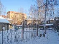 Новосибирск, улица Первомайская, дом 188А. детский сад №55, Искорка