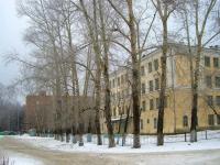 Новосибирск, улица Пихтовая, дом 44. школа №147