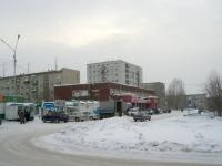 """Новосибирск, улица Шукшина, дом 13/1. торговый центр """"16"""""""