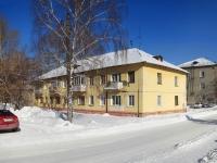 Новосибирск, улица Шукшина, дом 10. многоквартирный дом