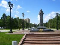 Новосибирск, Академика Коптюга проспект. памятник В.А. Коптюгу