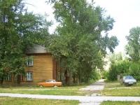 Novosibirsk, st Okeanskaya, house 6. Apartment house