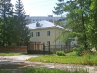 Novosibirsk, st Okeanskaya, house 9. church