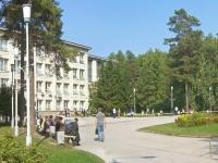 Novosibirsk, st Pirogov, house 2. university