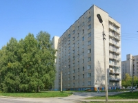 Новосибирск, улица Пирогова, дом 20/1. общежитие НГУ, №8/1