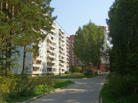 Novosibirsk, st Pirogov, house 22. Apartment house