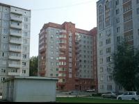 Novosibirsk, st Pirogov, house 26. Apartment house