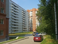 Новосибирск, Пирогова ул, дом 28