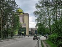 """Новосибирск, улица Пирогова, дом 1. университет """"Новосибирский государственный университет"""""""