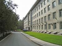 Novosibirsk, st Rechkunovskaya, house 15. research institute