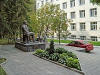 Новосибирск, улица Речкуновская. памятник Е.Н. Мешалкину