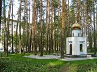 Novosibirsk, st Rechkunovskaya. chapel