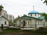 Новосибирск, улица Русская, дом 2 к.1. приход В честь Благовещения Пресвятой Богородицы