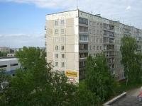 Новосибирск, улица Русская, дом 3. многоквартирный дом