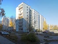 Новосибирск, улица Русская, дом 27. многоквартирный дом