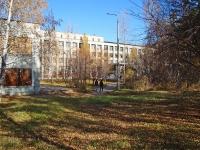 Новосибирск, улица Русская, дом 35. колледж Высший колледж информатики НГУ