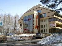 Новосибирск, улица Терешковой, дом 12А. ночной клуб