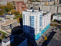 Новосибирск, улица Ломоносова, дом 55. многоквартирный дом