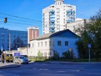 Novosibirsk, st Lomonosov, house 56. university